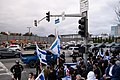 Rally in support of Israel on May 16th, 2021 in Los Angeles 01.jpg