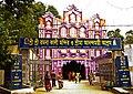 Ramna Kali Mondir Gate.jpg
