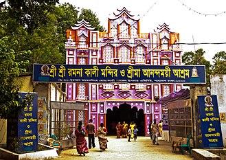 Ramna Kali Mandir - Temple Gate