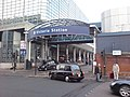Rear Entrance, Victoria Station - geograph.org.uk - 637386.jpg