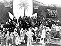 Recap of Children by Saudi Aramco 333 3967.jpg