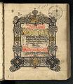 Rechenbuch Reinhard 006.jpg