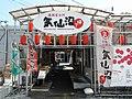 Reconstruction Food Village Kesennuma alley entrance.JPG