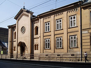 Redemptorists monastery and church of the Immaculate Conception in Lviv (3).jpg