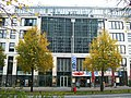 Reeperbahn 2, St. Pauli, Hamburg, Germany - panoramio (111).jpg