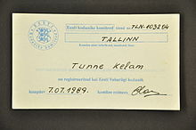 Registration card for Estonian citizenship from 1989.JPG