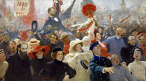 Russian Constitution of 1906 - Ilya Repin, 17 October 1905.  Russians celebrating the granting of the October Manifesto by Nicholas II, which led to the granting of the 1906 Constitution.