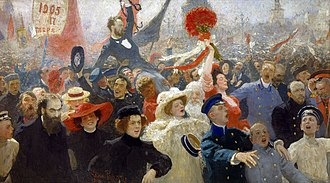 A scene from the First Russian Revolution, by Ilya Repin Repin 17October.jpg