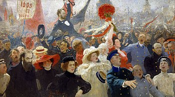 A scene from the First Russian Revolution, by Ilya Repin.