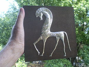 "Repoussé and chasing - Repoussè on tin sheet – ""Greek horse"" by Mexican artist Manolo Vega, 2011"