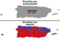 Resultados Cámara de Representantes PR elecciones 2020.png