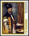 Romania Stamp 2019 Gregory-II-Ghica.jpg