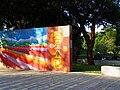 Rongxin Park Entrance Brand.jpg