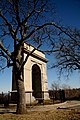 Rosedale Arch.JPG