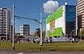 Rotterdam, het Hofplein vlak voor het einde van de kampioenswedstrijd IMG 6779 2017-05-14 16.02.jpg