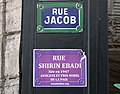 Rue Jacob, 8 mars, Paris 6e.jpg