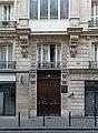 Rue des Petites-Écuries (Paris), numéro 58, entrée.jpg