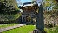 Ruins of Numa-no-ki Castle.jpg