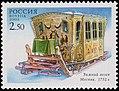 Russia stamp 2002 № 763.jpg