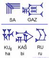 SA.GAZ.png