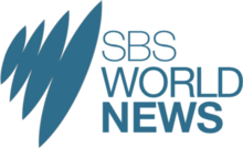 SBS World News logo.png