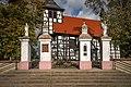 SM Jedlec Kościół św Floriana - brama 2017 (0) ID 654161.jpg