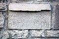 SPAN San Quirino gotischer Inschriftstein 01.jpg