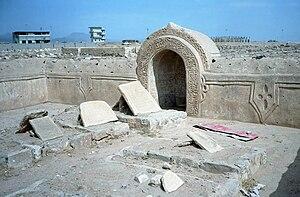 Islam in Yemen - Cemetery in Sa'dah.