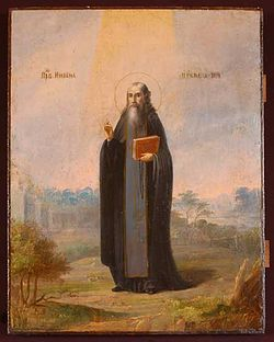 Saint Nikon of Caves.jpg