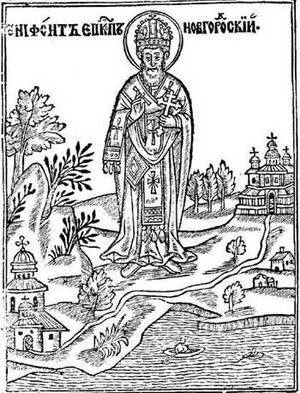 Saint Niphont, bishop of Novgorod.jpg