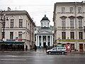 Saint Petersburg Church of Saint Catherine IMG 5681 1280.jpg
