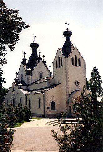 Peter II of Yugoslavia - Image: Saint Sava Serbian Orthodox Monastery in Libertyville, Illinois