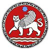 Official seal of سمرقند Samarkand