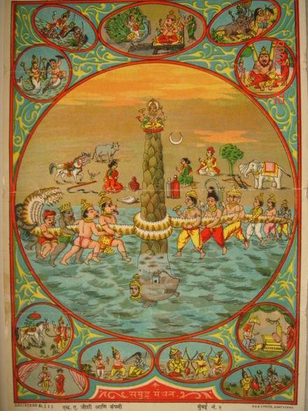 A manuscript depicting Samudra Manthan, with Lakshmi emerging with lotus in her hands. - Lakshmi