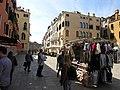 San Marco, 30100 Venice, Italy - panoramio (978).jpg
