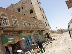 Sana'a after airstrike 20-4-2015 - Widespread destruction- 05.jpg