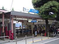 Sangubashi Station.JPG