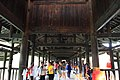 Sanjiang Chengyang Yongji Qiao 2012.10.02 17-39-40.jpg