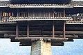 Sanjiang Chengyang Yongji Qiao 2012.10.02 17-52-50.jpg
