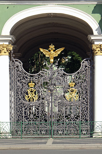 Ironwork - Gate of the Winter Palace in St Petersburg.