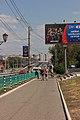 Saransk - 45692292275.jpg