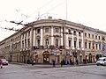 Savva Yakovlev house.JPG