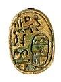 Scarab of Sebekhotep III MET 26.7.94 2.66M.jpg