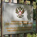 Schild Generalkonsulat Russische Foederation Bonn 20091020a.jpg