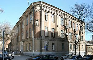 School 42 (Rostov-on-Don).jpg