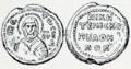 Seal of Niketas, Bishop of Athens.png