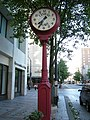 Seattle - Century Square clock 01.jpg