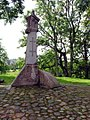 Seda. paminklas zuvusiems, 2006-09-02.jpg