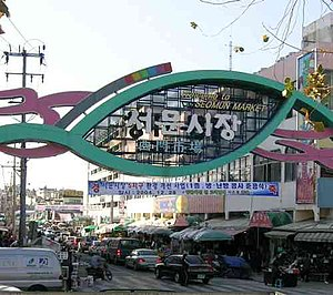 Seomun Market - Image: Seomun gate and traffic