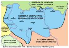 Serbian despotate 1455 1459.png